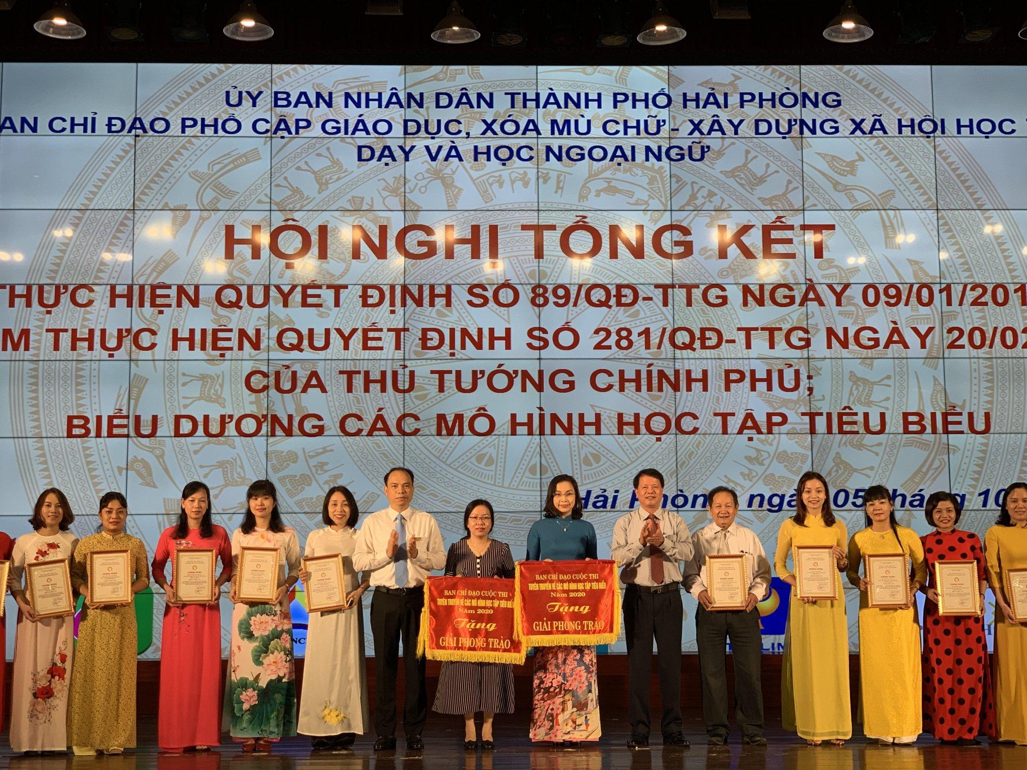 Hội nghị Tổng kết Đề án Xây dựng xã hội học tập thành phố Hải Phòng