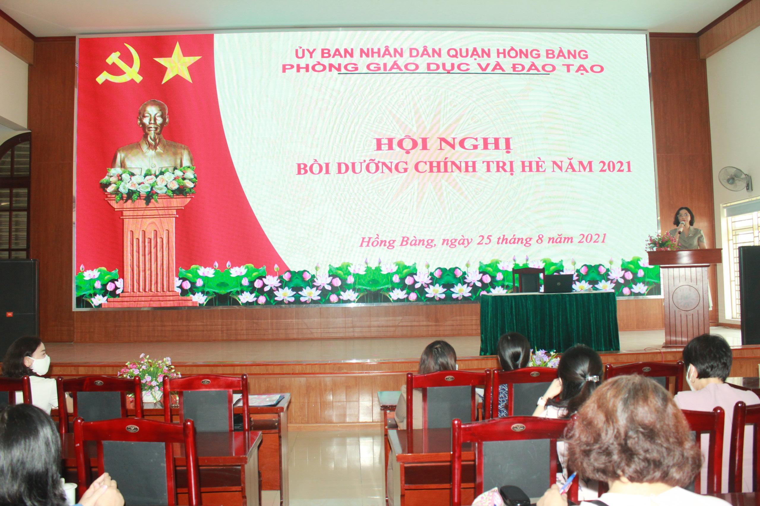 """<a href=""""/tin-tuc-su-kien/hoi-nghi-boi-duong-chinh-tri-he-2021/ct/31/1094"""">Hội nghị Bồi dưỡng chính trị Hè 2021</a>"""